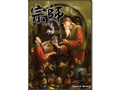 Zong Shi-Simple Chinese Language Edition