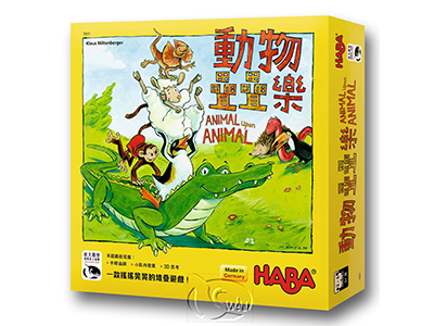 Animal Upon Animal-Chinese Language Edition