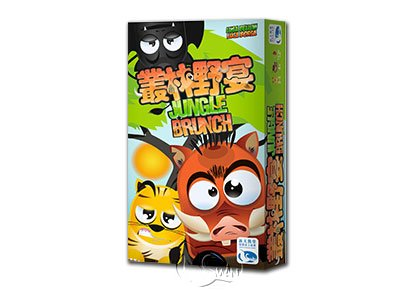 Jungle Brunch-Chinese Language Edition