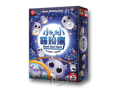 Hoot Owl Hoot-Chinese Language Edition