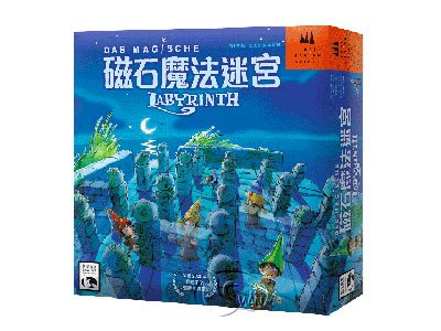Magical Labyrinth-Chinese Language Edition