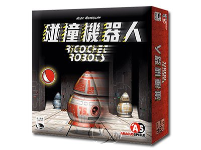 Richochet Robots(Rasende Roboter)-Chinese Language Edition