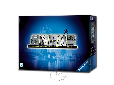 Scotland Yard-Chinese Language Edition