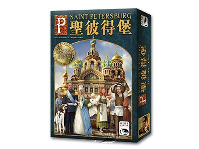 Sankt Petersburg-Chinese Language Edition