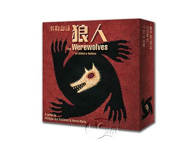 Werewolves of Miller&#39s Hollow-Chinese Language Edition