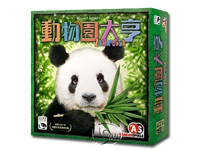 Zooloretto-Chinese Language Edition