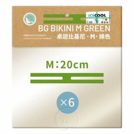 桌遊比基尼(遊戲盒固定十字帶) - (M)20cm-綠色-6條入