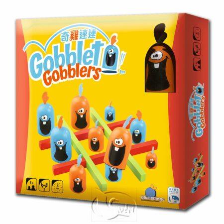 奇雞連連 Gobblet Gobblers-中文版