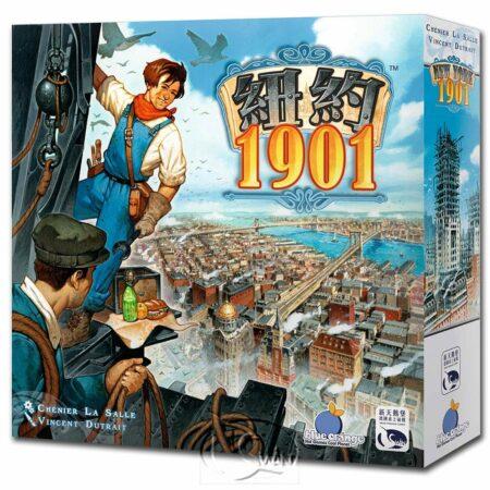 紐約1901 New York 1901-中文版