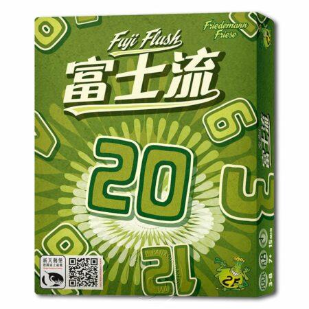 富士流 Fuji Flush-中文版