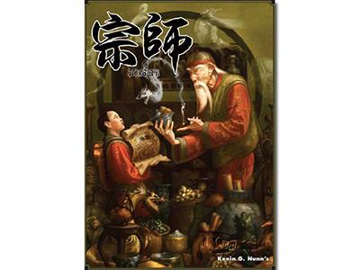 宗師 Zong Shi-簡體中文版