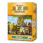 農家樂:闔家歡樂版 AGRICOLA: FAMILY EDITION-中文版