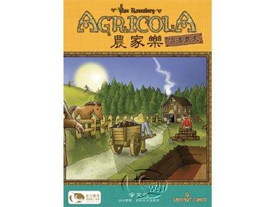 農家樂:沼澤農夫擴充 Agricola: Farmers of the Moor-簡/繁體中文版