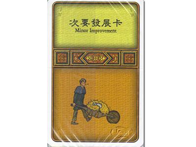 農家樂:O型擴充發展卡 Agricola: O-Deck(?-Deck)-繁體中文版