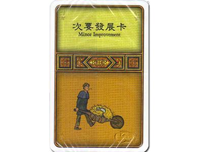 農家樂:Z型擴充發展卡 Agricola: Z-Deck-繁體中文版
