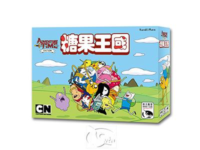 糖果王國 Candy Kingdom-中文版