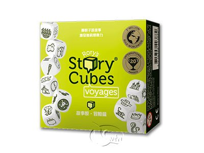 故事骰:冒險篇(綠) Rory's Story Cubes Voyages – Green-中文版