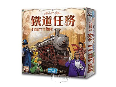 鐵道任務 Ticket to Ride-中文版