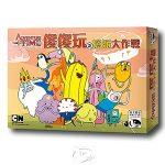 傻傻玩之搶派大作戰 Water Adventure Time-中文版