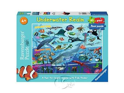【Ravensburger-地板拼圖-60片】海底世界圖鑑Underwater Realm