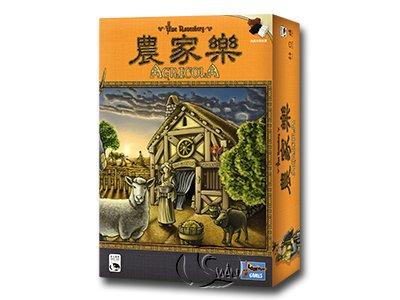 農家樂 Agricola-中文版