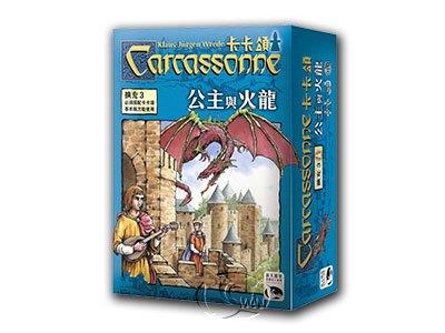 卡卡頌公主與龍擴充版 Carcassonne Princess & Dragon -中文版