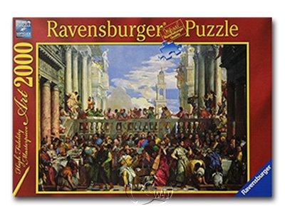 【Ravensburger-名畫系列拼圖-2000片】保羅·委羅內塞:迦拿的婚禮P.Veronese:Marriage at Cana
