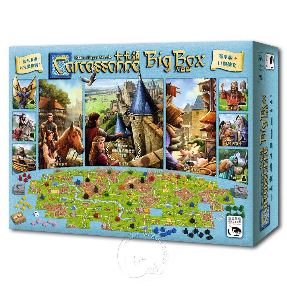 卡卡頌2.0大盒版 Carcassonne 2.0 Big Box-中文版