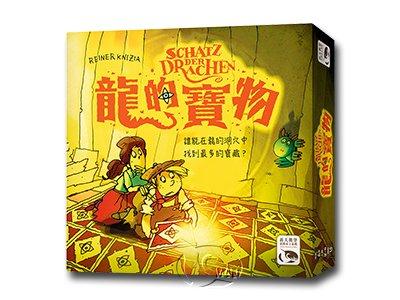 龍的寶物 Schatz der Drachen-中文版