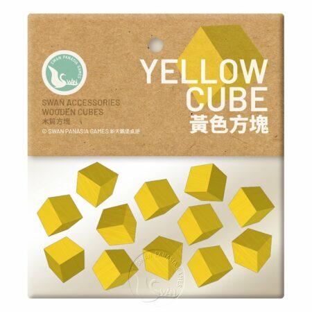 黃色方塊-12mm-12入