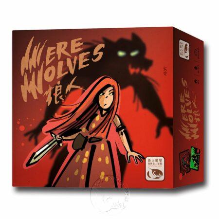 狼人2020 Werewolves 2020 Deluxe-中文版