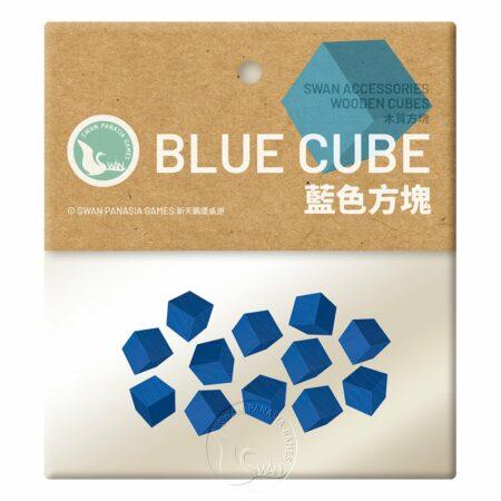藍色方塊-8mm-12入