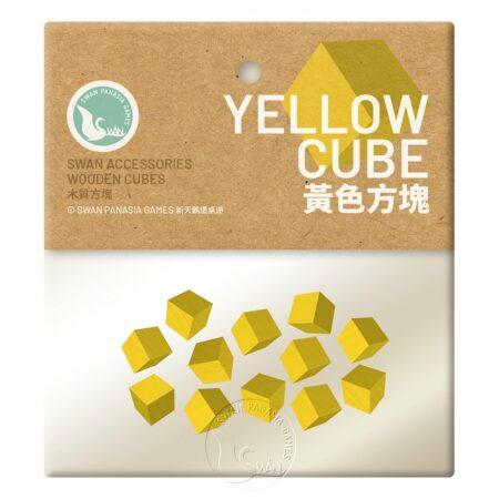 黃色方塊-8mm-12入