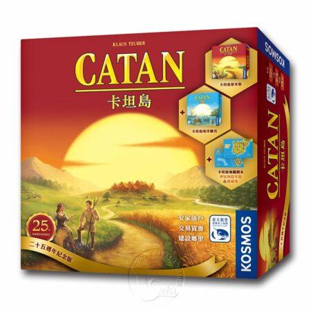卡坦島25週年紀念版 Catan 25th Anniversary Edittion-中文版