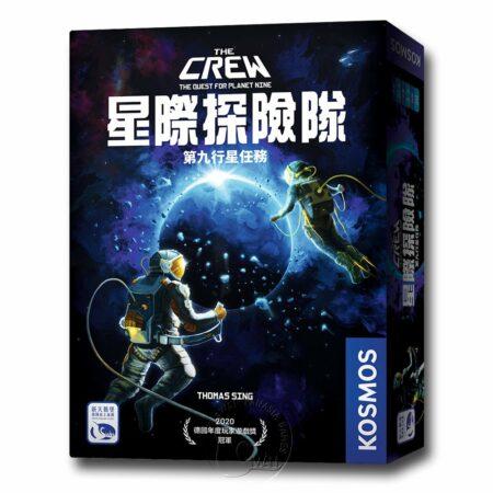 星際探險隊 The Crew-中文版