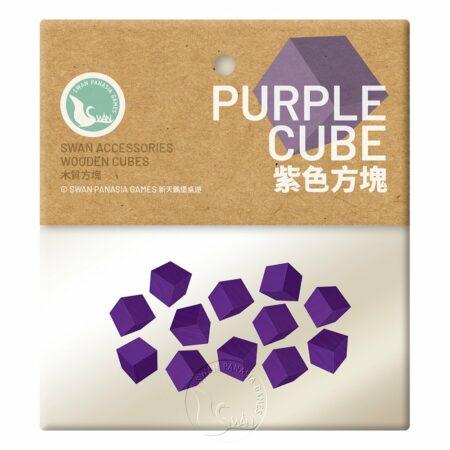 紫色方塊-8mm-12入
