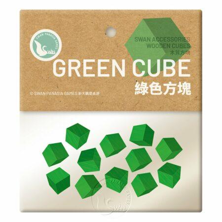綠色方塊-10mm-12入