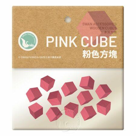 粉色方塊-10mm-12入