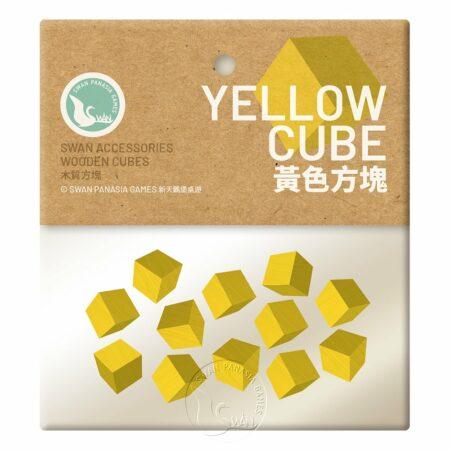 黃色方塊-10mm-12入