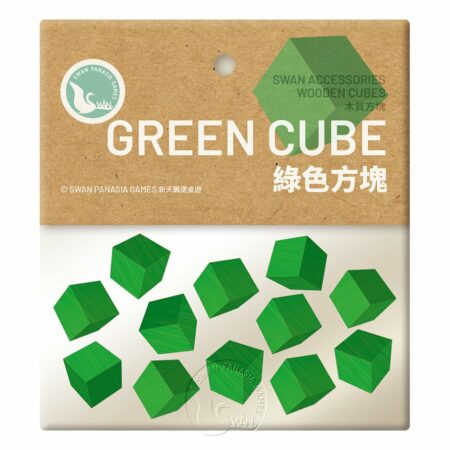 綠色方塊-12mm-12入