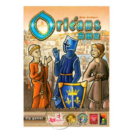 奧爾良2020年版 Orléans 2020(送兩款擴充與一組推廣卡套組)