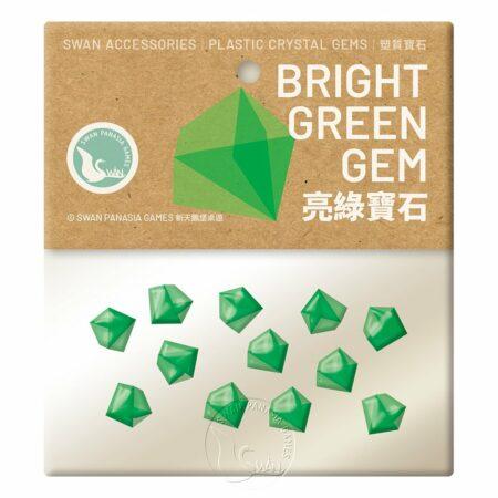 塑質寶石-亮綠-20入