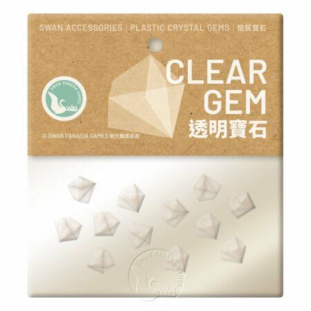 塑質寶石-透明-20入