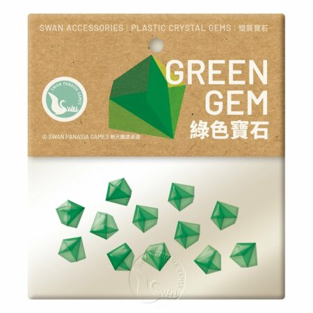 塑質寶石-綠色-20入