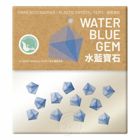 塑質寶石-水藍-20入