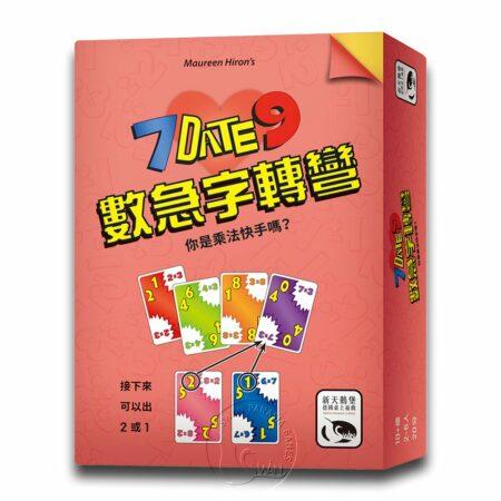 數急字轉彎 7 DATE 9-中文版
