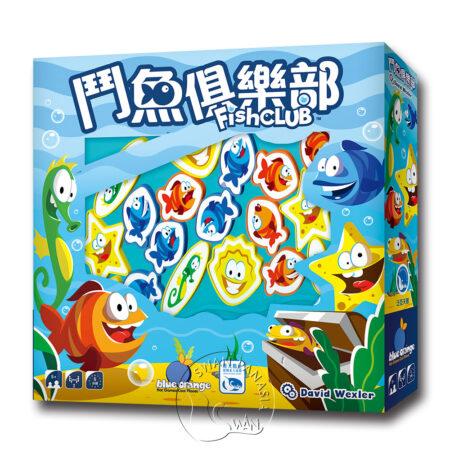 鬥魚俱樂部 FISH CLUB-中文版