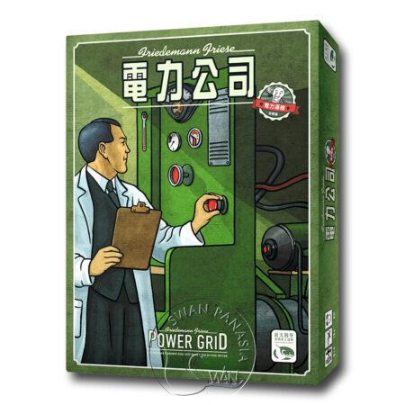 電力公司2020版 Power Grid Recharged-中文版