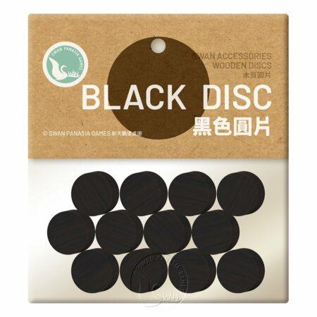 黑色圓片-15×5mm-12入