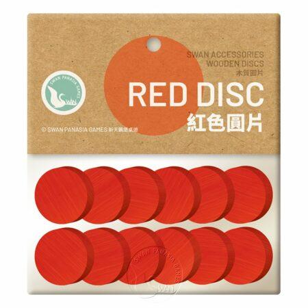 紅色圓片-20x5mm-12入